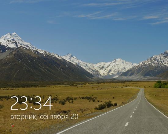 Часы на рабочий стол для windows 7