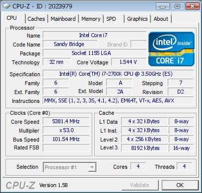 Появились первые результаты разгона Core i7-2700K