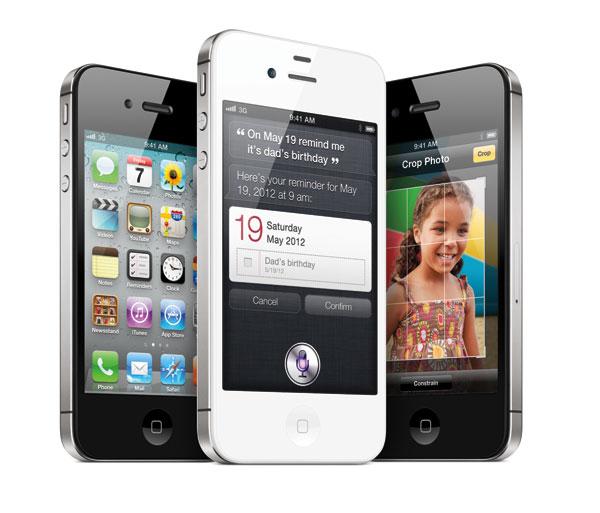 iPhone 4S и прочие iНовости. N1K1-T-A. Сегодня, 4 октября, в 21:00 МСК состоялась презентация нового айФона, далее подробней.