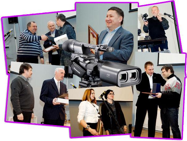 II Российский 3D-кинофестиваль
