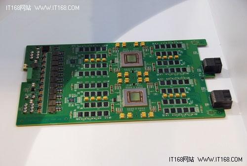 Китайский суперкомпьютер