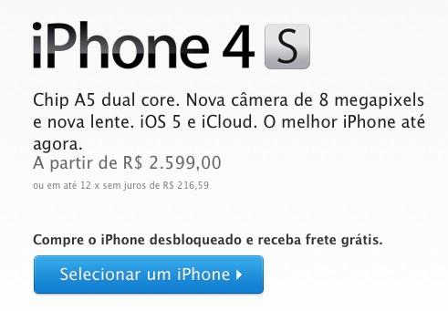 ...купить смартфон iPhone 4S, увеличился более чем на двадцать позиций.