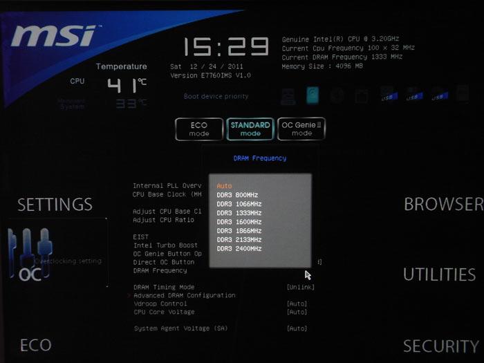MSI X79A-GD65 (8D) частота памяти
