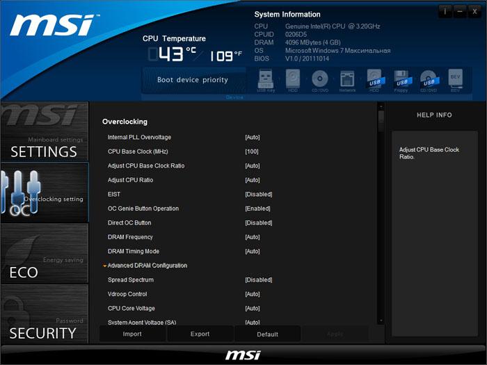 MSI X79A-GD65 (8D) Click BIOS