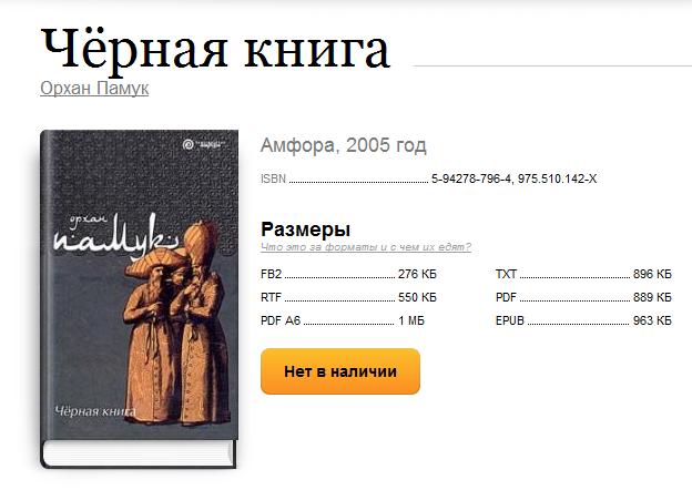 http://www.3dnews.ru/_imgdata/img/2011/12/30/622240/lolwhat.PNG