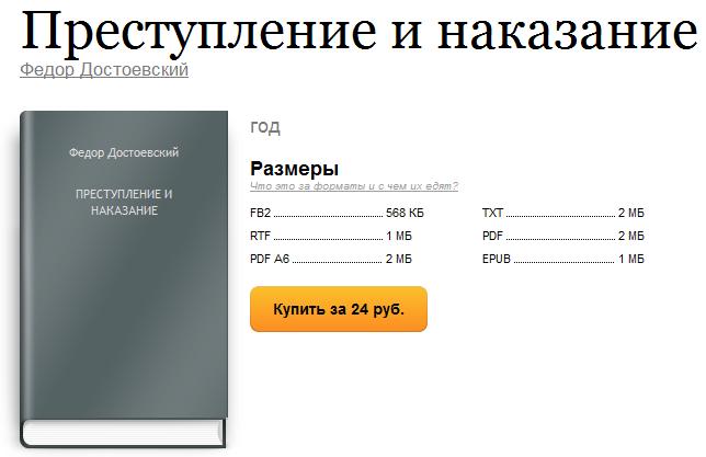 http://www.3dnews.ru/_imgdata/img/2011/12/30/622240/wtf.PNG