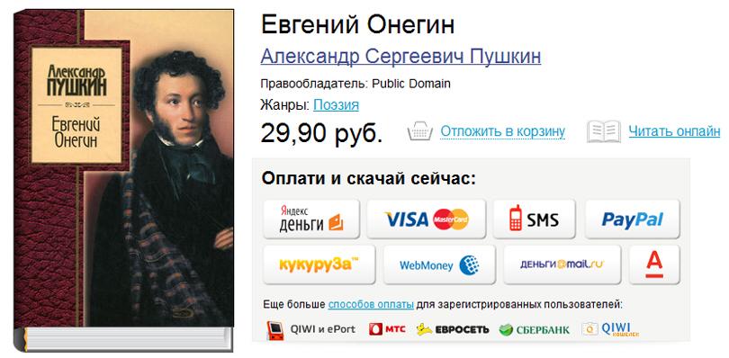 http://www.3dnews.ru/_imgdata/img/2011/12/30/622240/wthigo.jpg