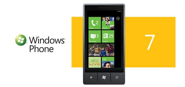 Смартфон от Amazon на базе Windows Phone - быть или не быть?