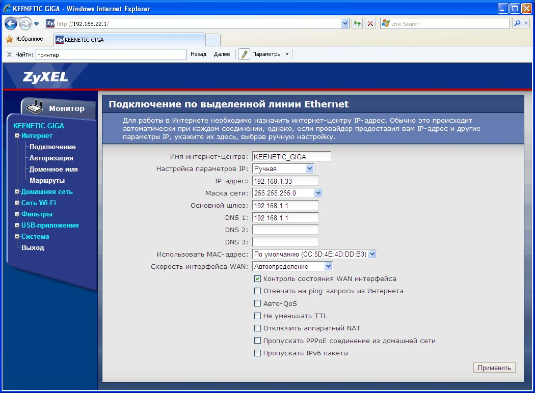 http://www.3dnews.ru/_imgdata/img/2012/02/06/624132/Web_Internet_1.jpg
