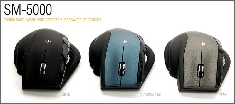 Nexus Silent Mouse SM-5000
