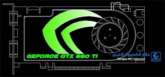 Эскиз GeForce GTX 660 Ti и ее характеристики