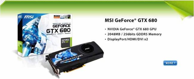 Знакомимся с презентацией GTX 680 от MSI
