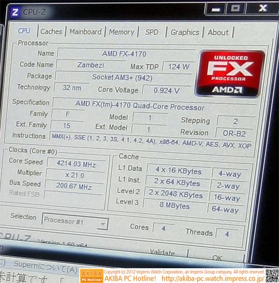 Процессор FX-4170 засветился на японском рынке