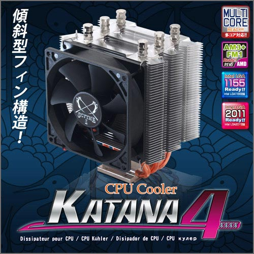 Scythe Katana 4