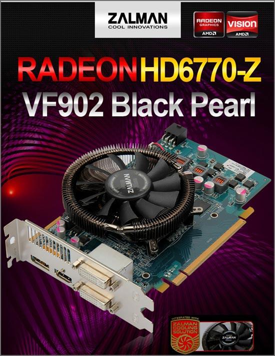 Zalman HD6770-Z VF902 Black Pearl