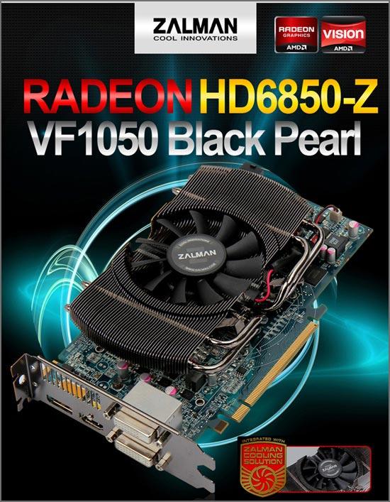 Zalman HD6850-Z VF1050 Black Pearl