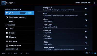 Относительно быстрый процессор Explay Informer 701 действительно