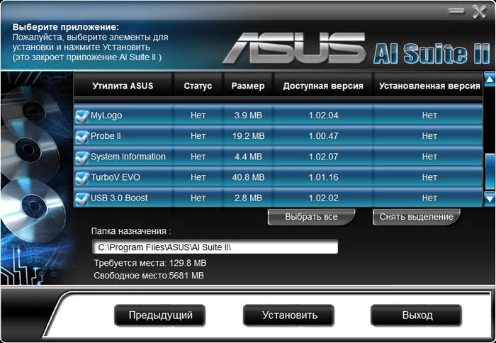 ASUS P9X79 комплектация 3