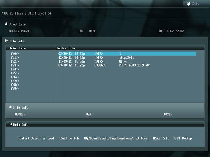 ASUS P9X79 EZ Flash 2