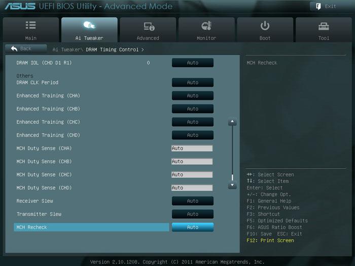 ASUS P9X79 настройки памяти 3