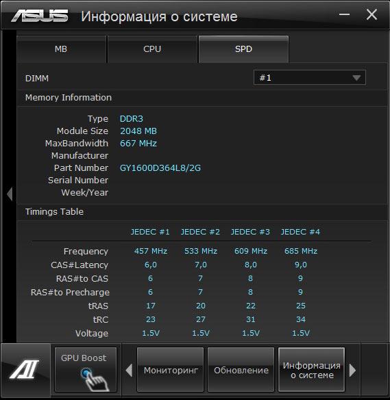ASUS P8H77-M LE Info