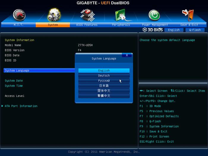 Gigabyte Z77X-UD5H языки