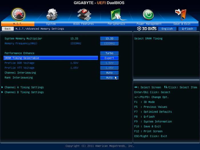 Gigabyte Z77X-UD5H настройки памяти 1