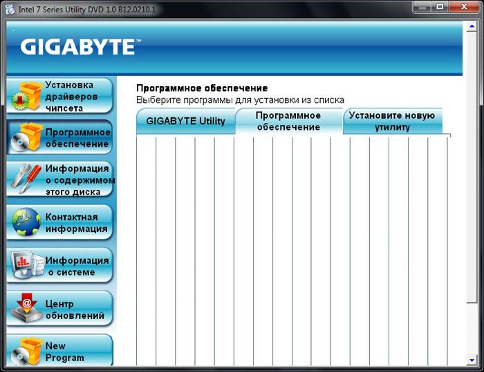 Gigabyte Z77X-UD5H комплектация 1