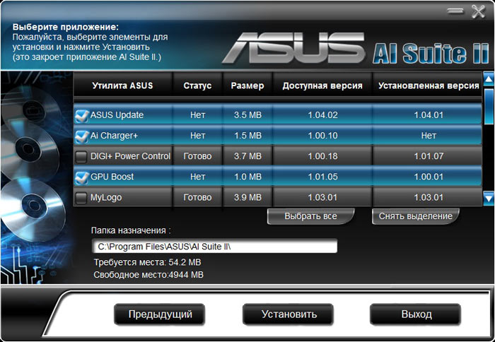 ASUS Sabertooth Z77 комплектация 3