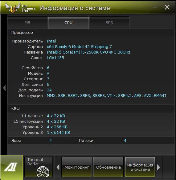 ASUS Sabertooth Z77 AI Suite 11