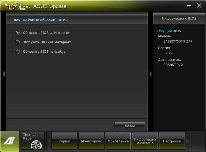 ASUS Sabertooth Z77 OC Profile