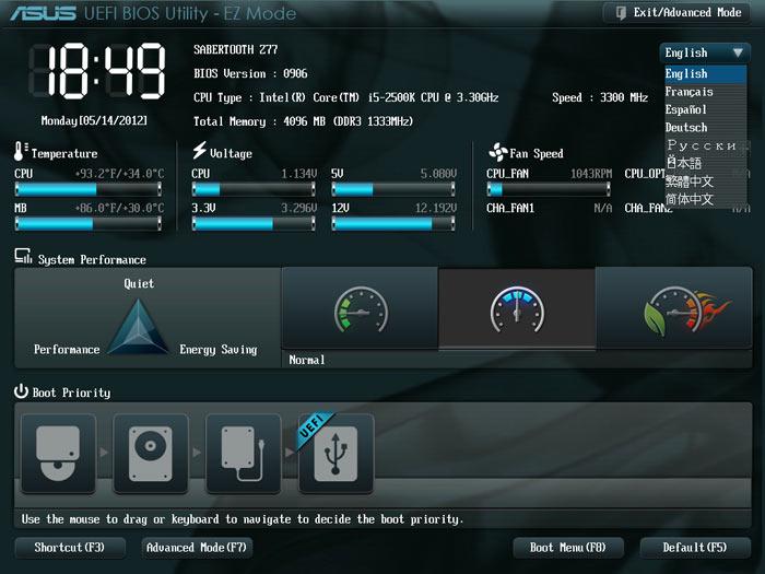 ASUS Sabertooth Z77 BIOS