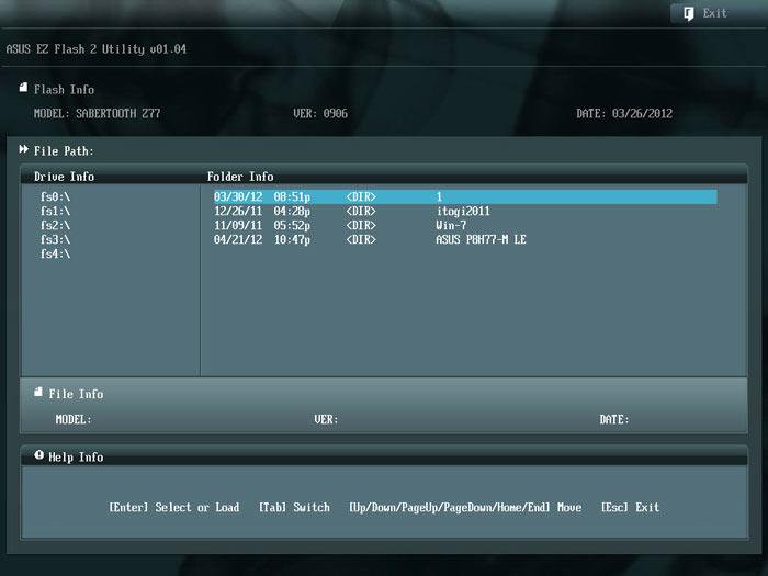 ASUS Sabertooth Z77 EZ Flash 2