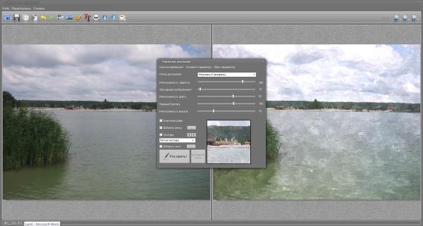 FotoSketcher: простой способ превращения фото в картину