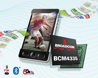Но Broadcom уже сейчас