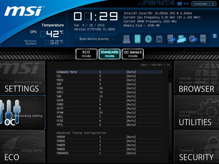MSI Z77A-GD80 настройки памяти 1