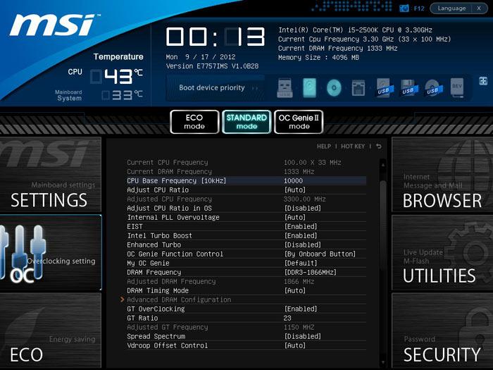 MSI Z77A-GD80 настройки разгона 1