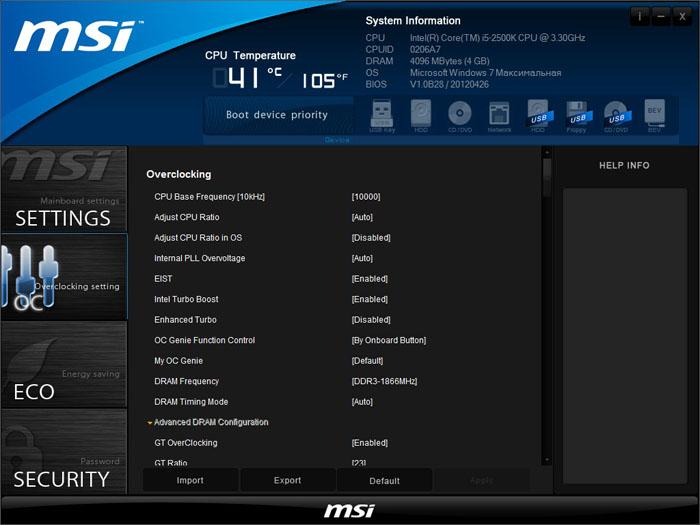 MSI Z77A-GD80 утилита Click BIOS 2