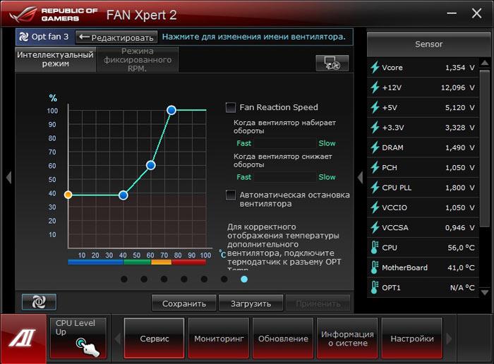 ASUS Maximus V Formula AI Suite 3