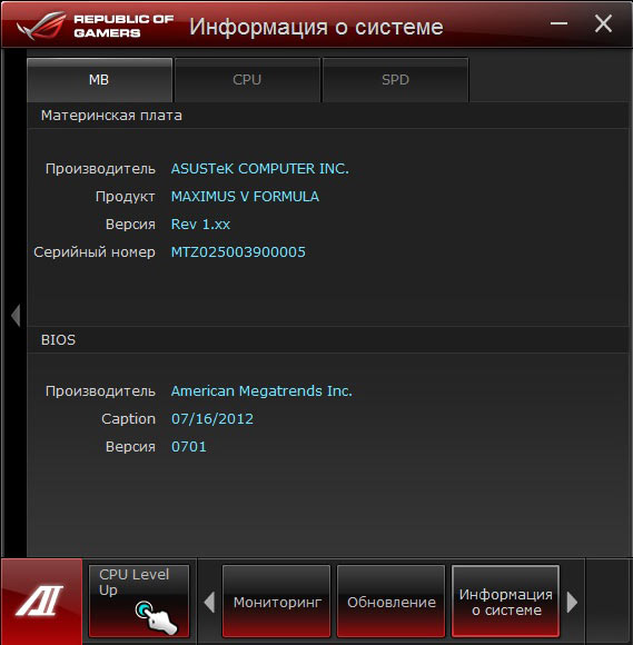 ASUS Maximus V Formula AI Suite 11