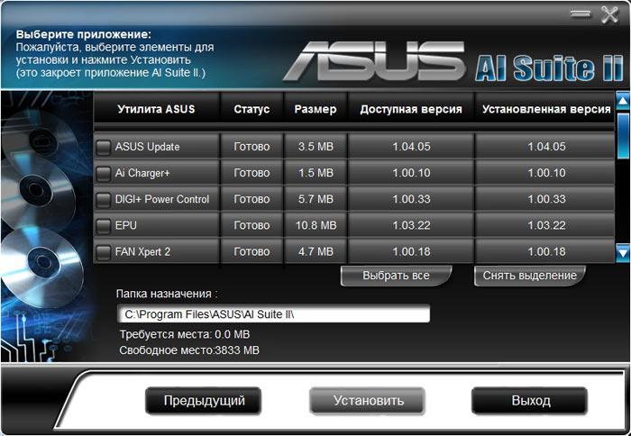ASUS Maximus V Formula комплектация