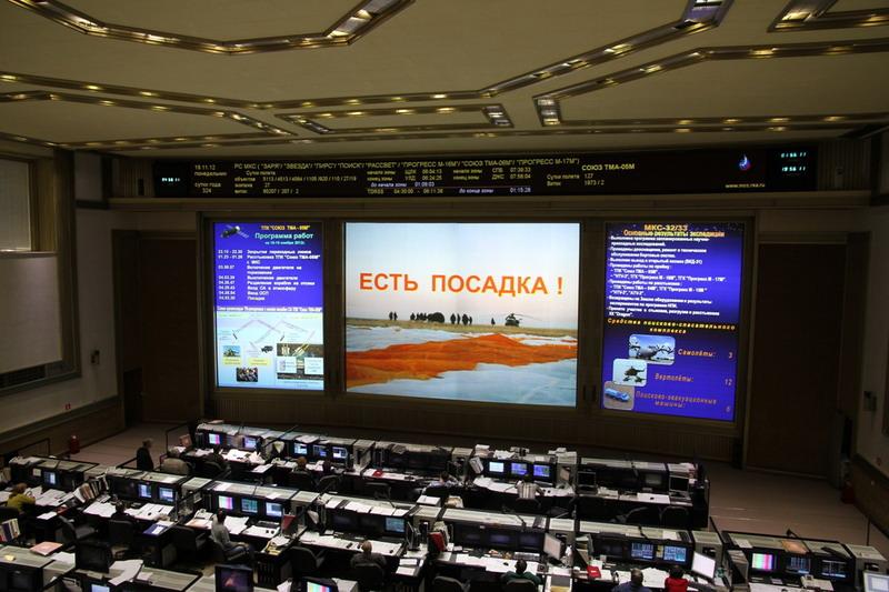 http://www.3dnews.ru/_imgdata/img/2012/11/19/638119/tma-05_land_1.jpg