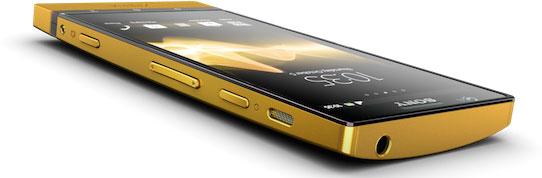 Sony покрыла корпус Xperia P 24-каратным золотом