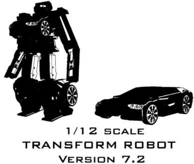 настоящий робот-трансформер за $24 тыс