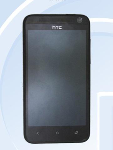 В Сеть просочились снимки смартфона HTC 603е