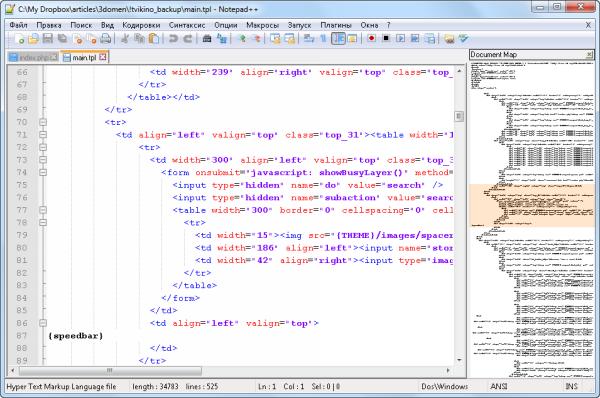 Notepad++ html