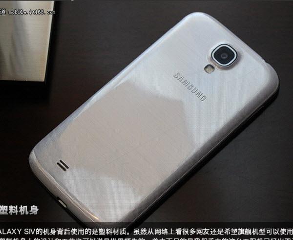 Samsung IV
