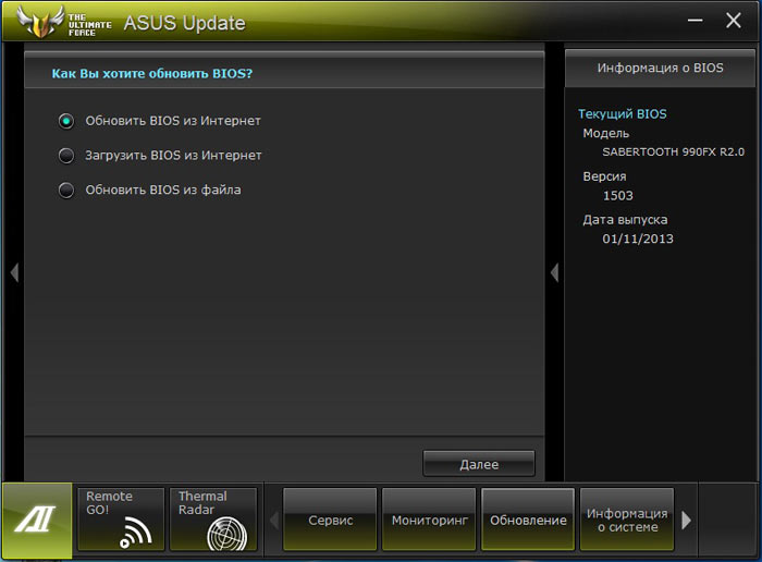 ASUS Sabertooth 990FX Update