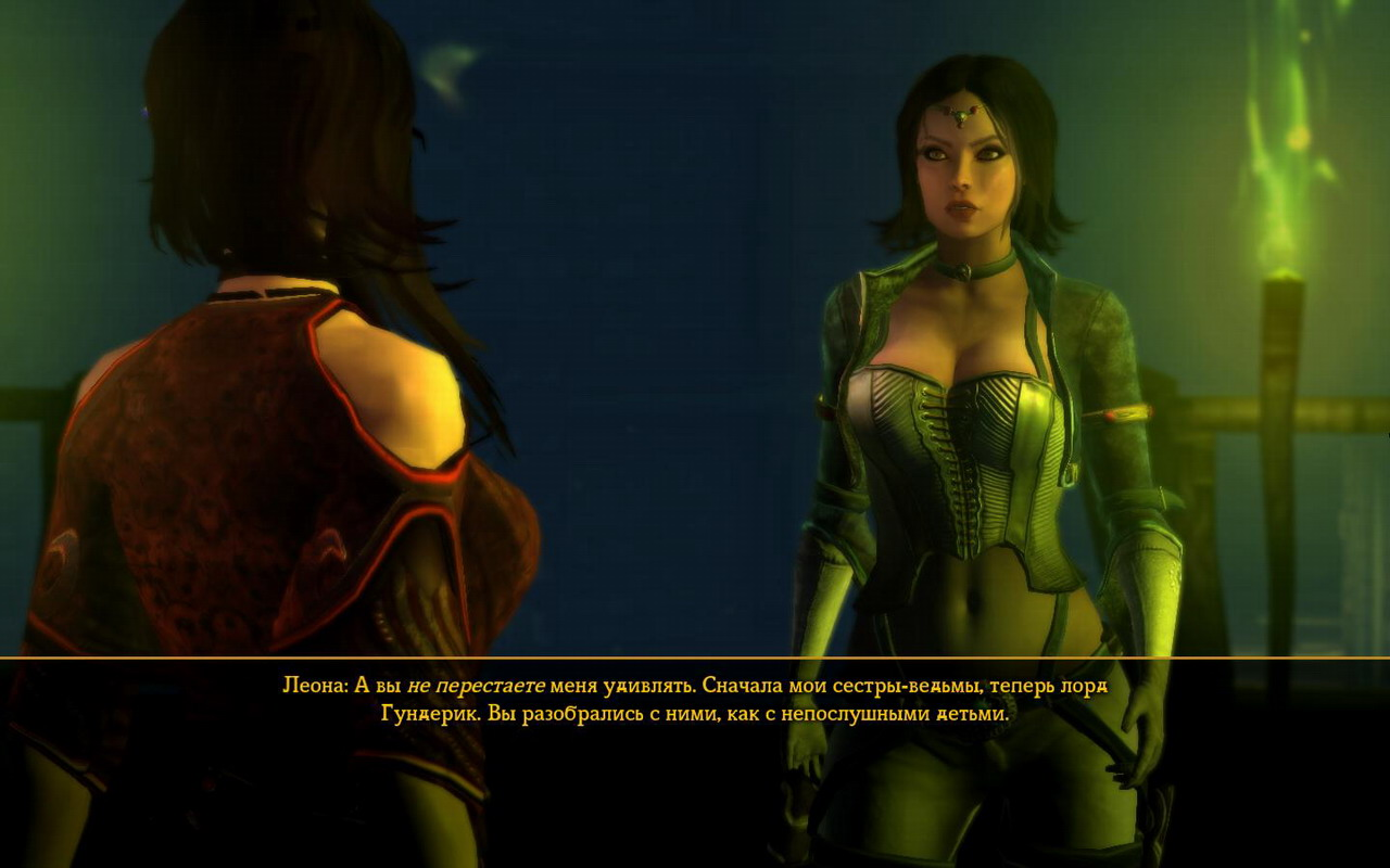 Dungeon siege porn pics nsfw pictures