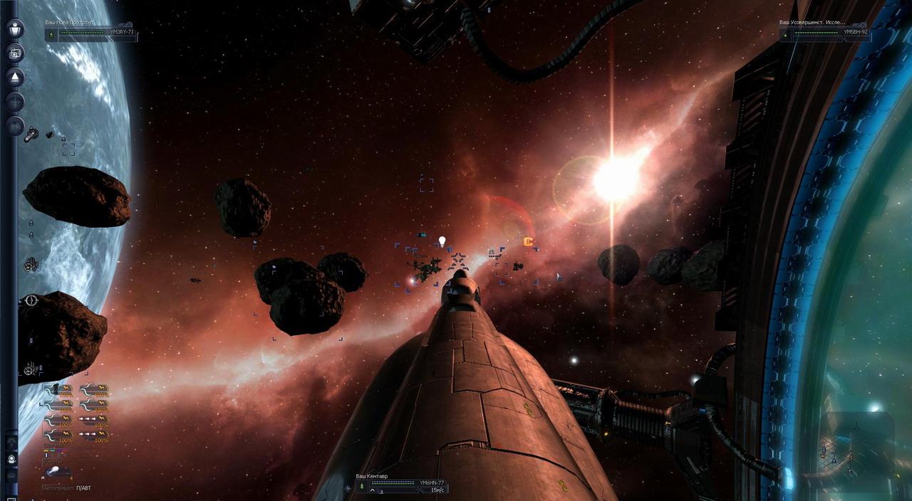 X3: Albion Prelude V. 3.1 Update EN